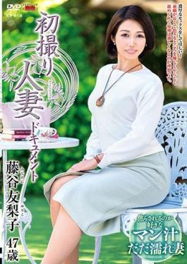 JRZE-042 Studio Center Village  First Time Filming My Affair Yuriko Fujitani