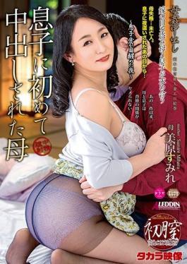 SPRD-1404 Studio Takara Eizo  Stepmom/Stepson Creampies - The First Time She Took His Creampie Sumire Mihara