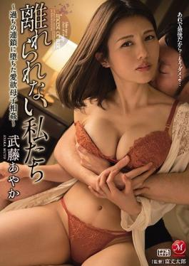 JUL-572 Studio MADONNA  We're Inseparable - Lusty Stepmother/Stepson Bound By Their Mistakes - Ayaka Muto