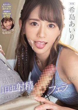 PRED-308 Studio PREMIUM  Airi (My C***dhood Friend) Made A Serious Confession To Me That She Wanted To Suck My Dick, So She Spent The Entire Day Giving Me Oral Ejaculatory Pleasure, And I Became Hooked On Her Blowjob Technique ... Airi Kijima