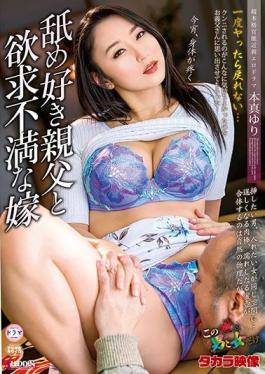 SPRD-1408 Studio Takara Eizou  This World Is Only Men And Women Licking Father And Frustrated Daughter-in-law Yuri Honma