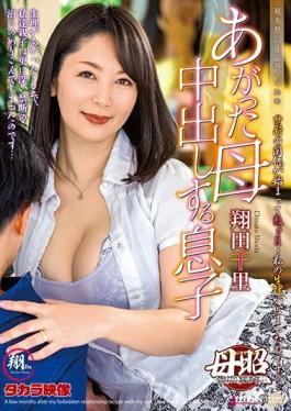 SPRD-1406 Studio Takara Eizou  Chisato Shoda, A Son Who Has A Vaginal Cum Shot
