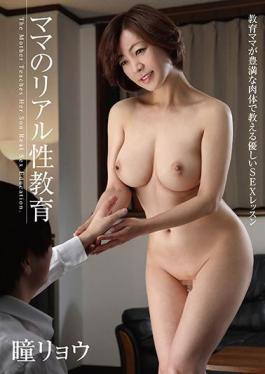 GVH-231 Studio Glory Quest  Mom's Real Sex Education Ryo Hitomi