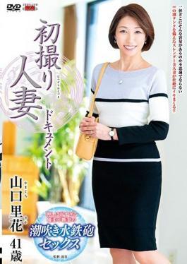 JRZE-047 Studio Center Village  First Shooting Married Woman Document Rika Yamaguchi