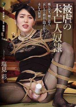 RBK-013 Studio Attackers  Widow's Tragic Suffering - Dripping Wax, Trembling Whips, Moaning Orgasms Of Sorrow Aya Shiomi