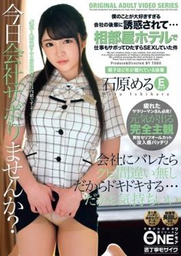ONEZ-288 Studio Prestige  I Was Tempted By A Junior From A Company That Loves Me Too Much ... I Was Just Sexing At A Shared Room Hotel, Skipping Work, Meru Ishihara