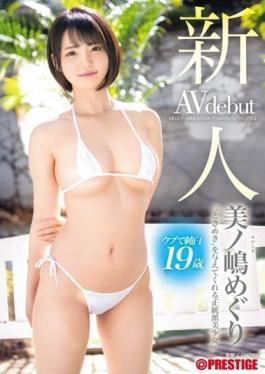 "BGN-063 Studio Prestige  Rookie Prestige Exclusive Debut Meguri Minoshima Orthodox Beautiful Girl Who Gives ""Tokimeki"""