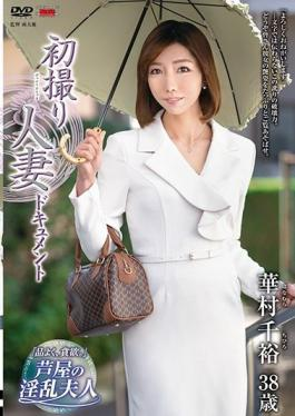 JRZE-049 Studio Center Village  First Shooting Married Woman Document Chihiro Hanamura