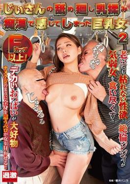 NHDTB-531 Studio Natural High  Big Tits Woman Turned On By Old M****ter's Tongue 2