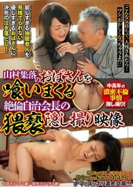 ITSR-092 Studio Big Morkal  Filthy Hidden Footage Of The Unequaled Chairman Ravishing A Woman From A Mountain Village