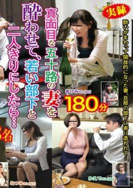 FUFU-200 Studio STAR PARADISE  When I Let My Serious Fifty-Something Wife Party With My Young Employee And Left Them Alone...180 Minutes