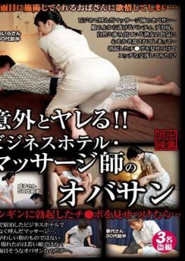 SPZ-1102 Studio STAR PARADISE  Surprisingly Easy To Seduce! Older Masseuse At A Business Hotel