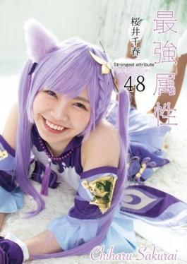 CPDE-048 Studio Prestige CPDE-048 Strongest Attribute 47 Chiharu Sakurai