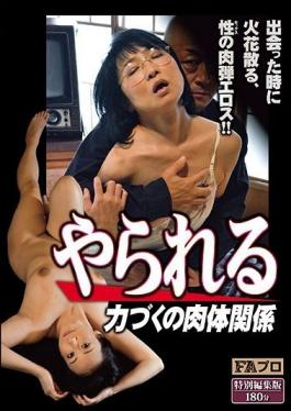 SQIS-052 Studio FA Pro  Made To Have Some Rough Sexual Relations