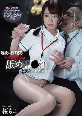 CAWD-214 Studio kawaii  A Fallen Angel In White Fucked And Licked By A Disgusting Hospital Director With Too Much Saliva - Moko Sakura