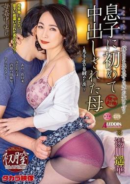 SPRD-1417 Studio Takara Eizo  Step Mom Creampie Step Mother Gets Fucked Raw For The First Time By Her Step Son Haruka Yukawa