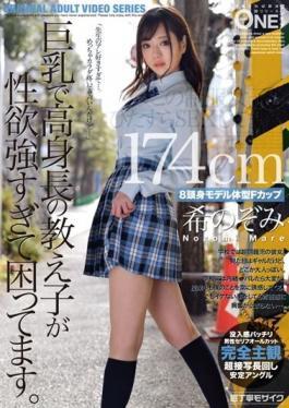 ONEZ-292 Studio Prestige  ONEZ-292 I'm SEXing With This Uniform Girl Intently 174cm8 Head Model Body F Cup Nozomi Nozomi