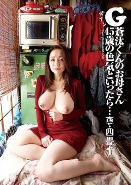 SY-195 Studio Plum  (G-Point) Sota's Mother 45 Year Old Sex Appeal... [Real Life Small Room] Miki Yoshii