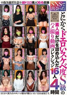 DKSB-122 Studio OFFICE K'S  This POV Video Collection Is Filled With Absolutely Super-Class Sexy And Horny Amateur Girls We Met On Social Media 16 Girls 4 Hours