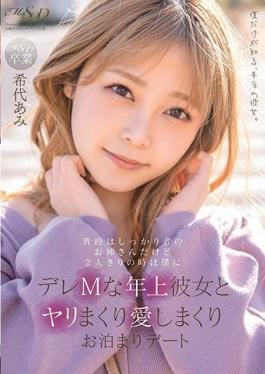 MSFH-062 Studio SOD Create  I'm Usually A Solid Older Sister, But When I'm Alone, I'm A Dere M Older Girlfriend And I Love Her And Love Her Staying Date Ami Kiyo