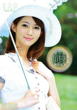 STARS-371 Studio SOD Create  Nozomi Aso First Facial & SEX
