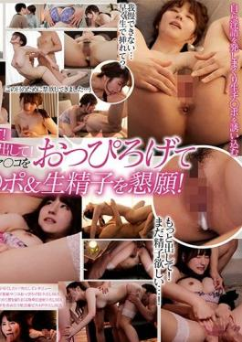 MSFH-061 Studio SOD Create  Hot Babe So Desperate For Your Seed She Spreads Her Own Pussy Wide For Your Creampie Konomi Yoshinaga