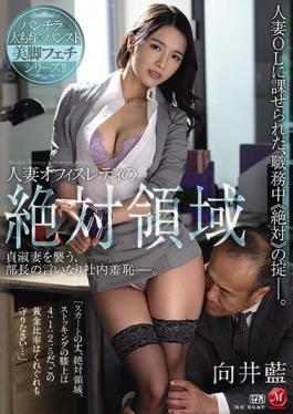 JUL-604 Studio MADONNA  The Married Office Lady's Upper Thigh Virtuous Wife Is Embarrassed By Being Made To Do Whatever The Department Head Says Aoi Mukai