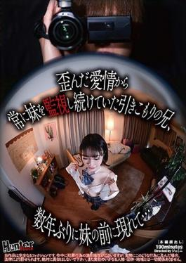 HUNBL-049 Studio Hunter  Shut-In Brother Who Used To Monitor His Younger Step Sister Out Of A Twisted Sense Of Love Sees Her For The First Time In Years And...