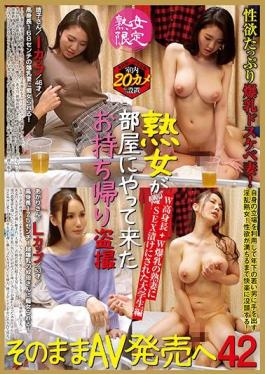 JJBK-044 Studio Jukujo Bank/Emmanuelle  Mature Woman Babes Only A Mature Woman Has Cum To My Room So I Took Her Back And Filmed This Peeping Video With Her And Now I'm Selling The Footage As An Adult Video 42 Enjoy A Double Feature Of Tall Ladies And Double Colossal Tits As This College S*****t Gets Marinated In Sex With Ripe Old Married Ladies Seiko-san / I-Cup Titties / 46 Years Old / This 168cm-Tall Colossal Tits Wife Is Giving Me The Slut Treatment! Akari-san / L-Cup Titties / 53 Years Old /