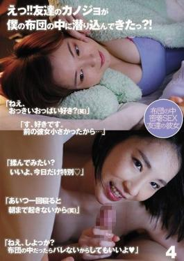 """UMD-782 Studio LEO  What?! My Friend's Girlfriend Is Hiding In My Bed?! - """"Do You Want To Have Sex With Me? Nobody Can See Us If We Do It Between The Sheets..."""" 4"""
