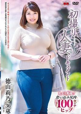 JRZE-059 Studio Shoku Ure First Shooting Married Woman Document Rino Tokuyama