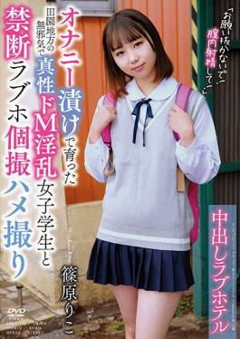 "APKH-179 Studio Aurora Project ANNEX  Creampie Love Hotel ""Please, Don't Pull Out! Cum Inside Me!"" Riko Shinohara"