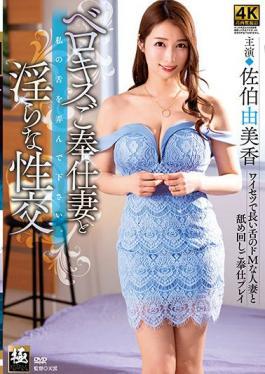 ZEAA-63 Studio Center Village  Wild Sex With My French Kiss Service Wife Yumi Saeki ka