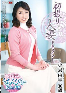 JRZE-060 Studio Center Village First Shooting Married Woman Document Yu Koizumi