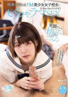 PIYO-121 Studio Hiyoko De M Beautiful Girl School Girl Who Gets Wet In The Back Of The Throat ... Icha Llama (Icha Flirting Deep Throating) SEX Sperm Cum With A Smile