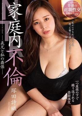 KSBJ-148 Studio KSB Kikaku/Emmanuelle  Domestic affair Shiori Tsukada