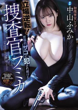 MIDE-973 Studio MOODYZ Reversal Of Position! Investigator Fumika Nakayama Fumika Who Continued To Be Violated By Overwhelming Zako