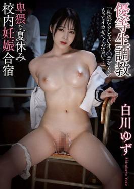 GVH-301 Studio Glory Quest Honor Student Training Obscene Summer Vacation Pregnancy Camp In School Yuzu Shirakawa