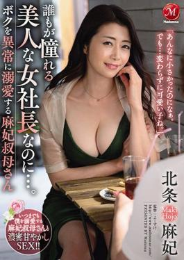 JUL-739 Studio Madonna Even Though She Is A Beautiful Female President That Everyone Longs For ... Maki Aunt Who Loves Me Abnormally Maki Hojo