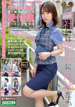 BAZX-311 Studio K.M.Produce [Completely Subjective] All-you-can-eat Sexual Intercourse With A Longing Receptionist In The Same Workplace Vol.005